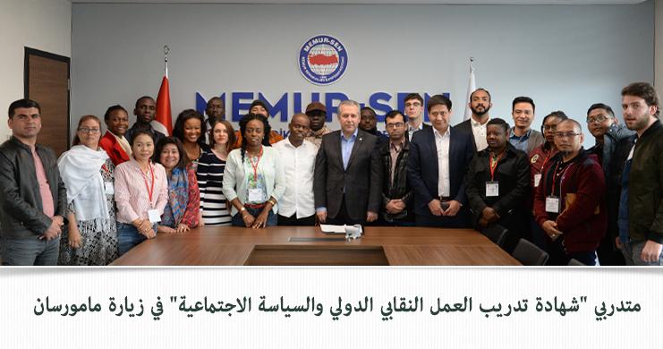 """متدربي """"شهادة تدريب العمل النقابي الدولي والسياسة الاجتماعية"""" في زيارة مامورسان"""