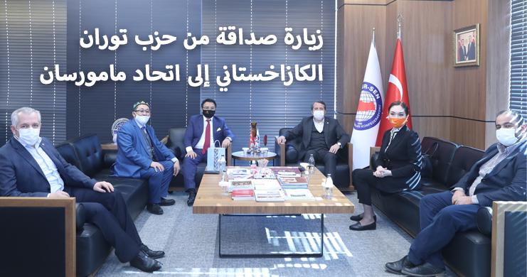 زيارة صداقة من حزب توران الكازاخستاني إلى اتحاد مامورسان